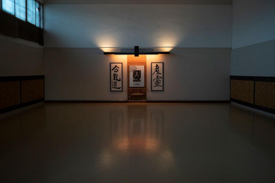 Aikido Musubi Benvinguts